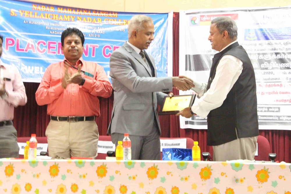 Seminar On Skills Required For Fresh Graduates In Today Market (31)