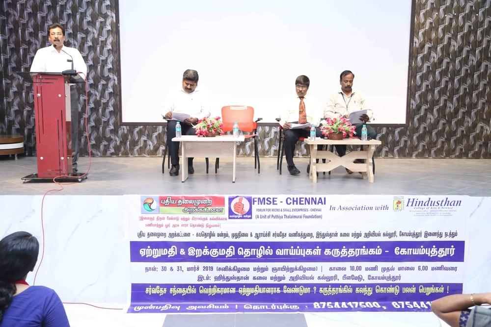 Seminar on Export Business Opportunities (5)