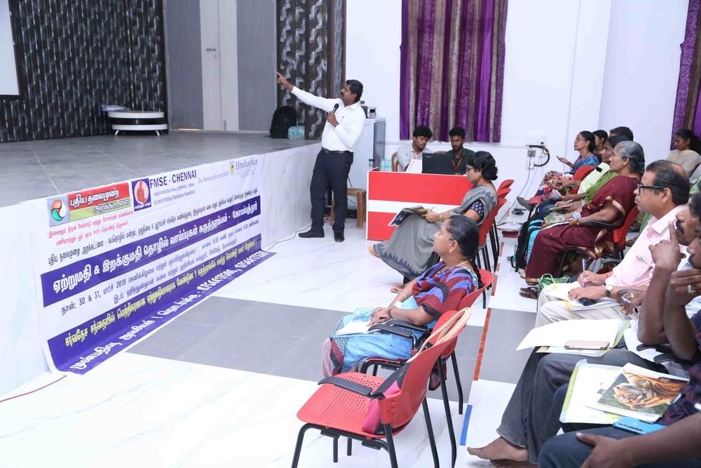 Seminar on Export Business Opportunities (6)