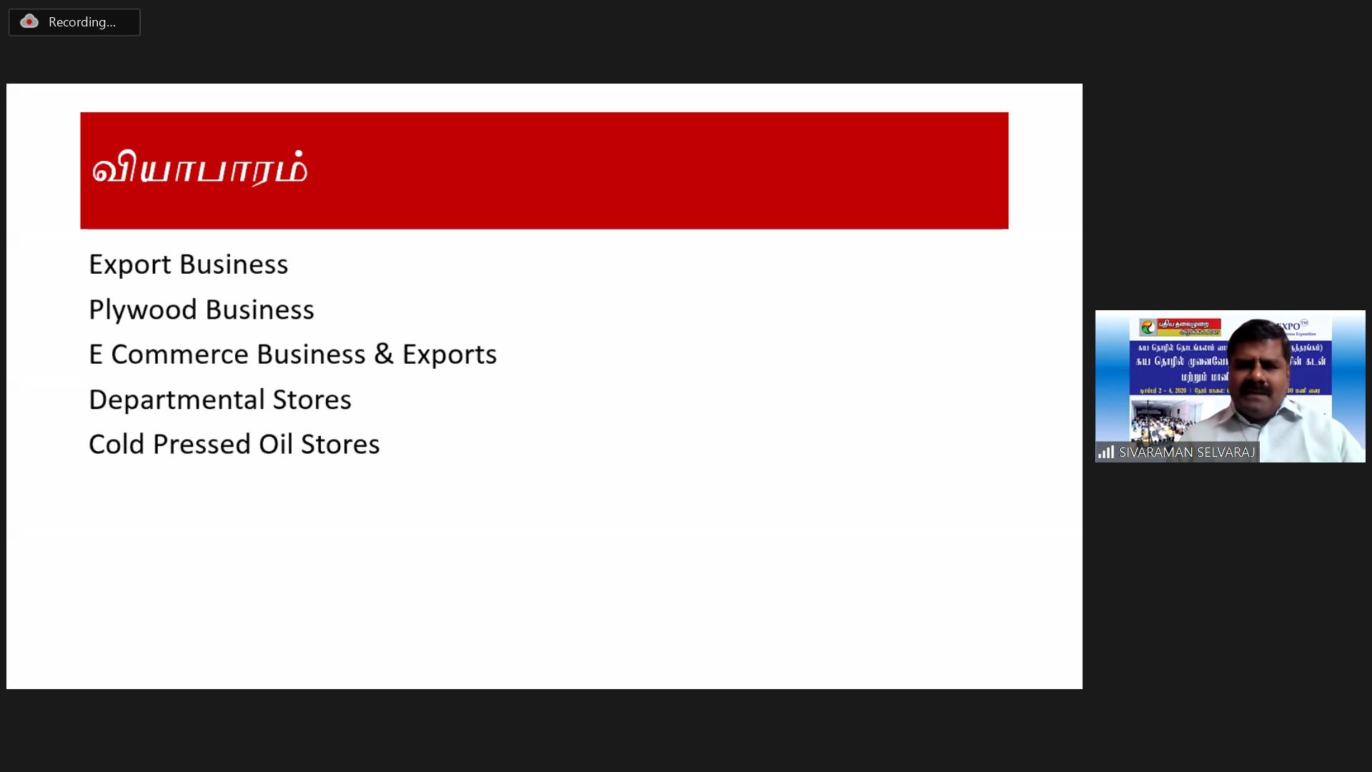 Webinar on Govt. Loan Schemes and Subsidies for Entrepreneurs (3)