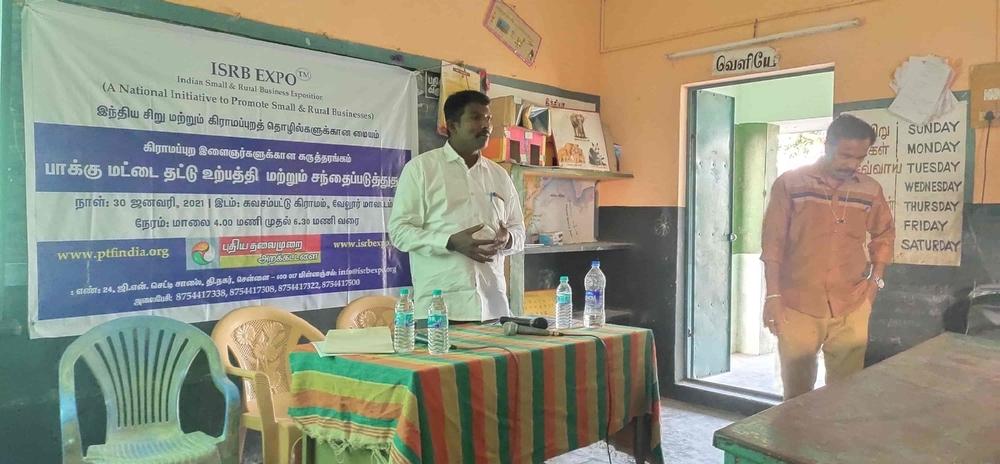 Seminar On Areca Plates Production And Marketing, Vellore (5)