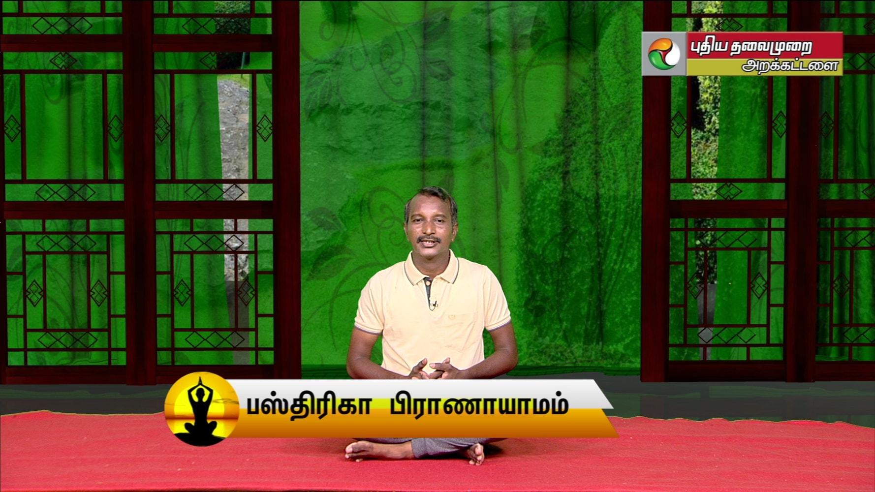 Webinar on Yoga Online Training Camp ( June 23-26,2021) (9)